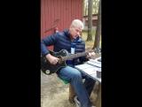 Песенка Д.Хмелева-
