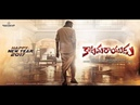 Pawan Kalyan's Katama Rayudu Teaser 3   Mass Look   Fan Made   Sruthi Hassan   INFINITE VIEW