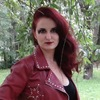 Екатерина Колганова