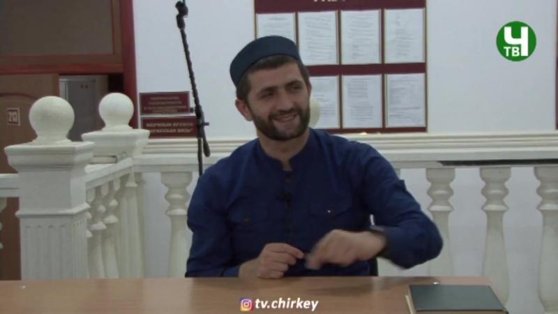Лекция учёного Ахмада Хаджи Абдурашидова