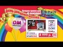 DM_DR_Uren_Yuli_1080_32(1)