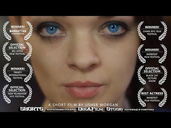 Короткометражка Залёт Озвучка DeeAFilm