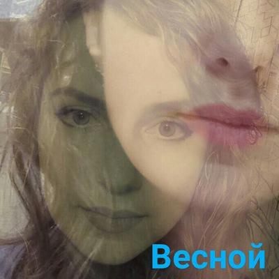 Иванна Крамаренко-Гада