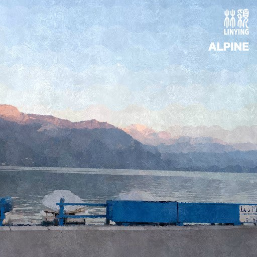 Linying альбом Alpine