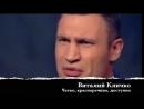 Кличко vs Галыгин . Тупой и еще тупее тупого