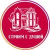 Строительная компания «Ярков»