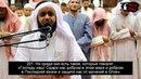 Мишари Рашид Коран сура 2 аят 190 212