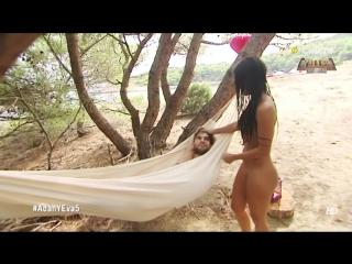 Адам и Ева - Серия 5 - Sara, Iván y Daniela