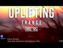 ♫ Uplifting Trance Mix _ February 2018 Vol. 65 ♫