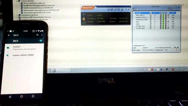 USB WiFi адаптер EDUP 2.4GHz, 150mbps, 6dBi (EP-MS8551) _ Обзор _ Посылка из Китая