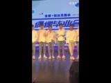 Zhu Xingjie поёт на фанмите песню jay chou 180428