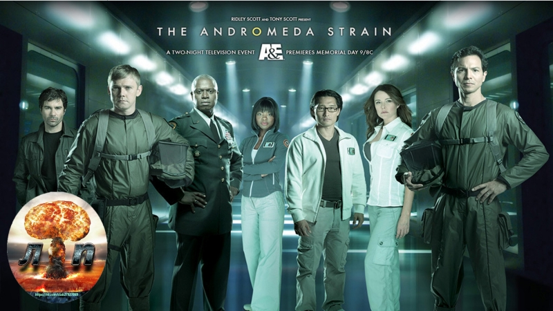 Вирус Андромеда / The Andromeda Strain (2008) 720HD