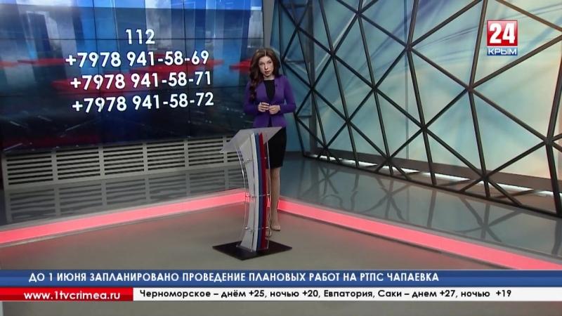 Номер телефона скорой помощи 103 в Симферополе временно недоступен Номер телефона скорой помощи 103 временно недоступен из з