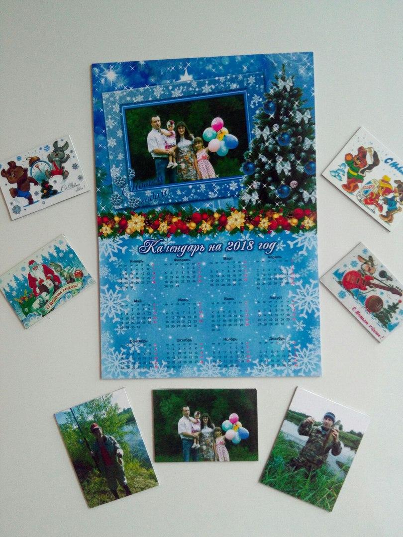Магнитный календарь в подарок!