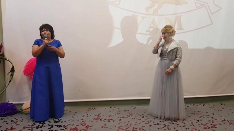 Поздравление Владимира и Анны Моргун со статусом Коронованный Мастер.