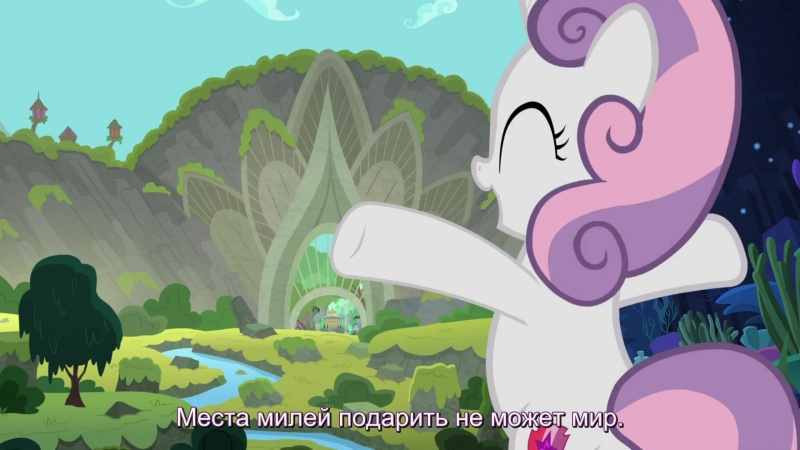 My Little Pony: FiM | Сезон 8, серия 6 — Surf And/Or Turf [HD] [русские субтитры]