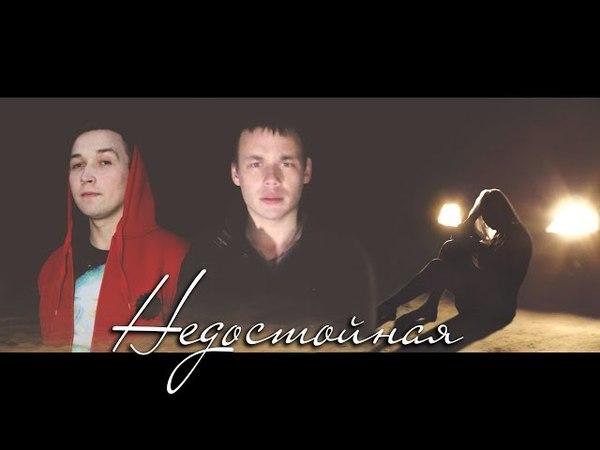 Рэп про любовь 2018 -