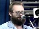 Полковник - Душегуб питерский рок фестиваль1996