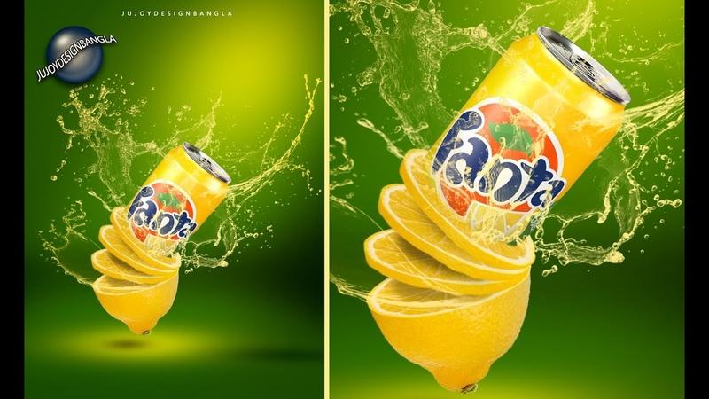 Photoshop   Advertising Poster Design by Ju Joy Design Bangla