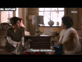 [FSG HUNTERS] 33/118 Человек,который дарит счастье/Person Who Gives Happiness
