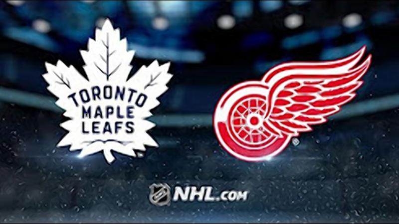 НХЛ - регулярный чемпионат. Детройт Ред Уингз - Торонто Мэйпл Лифс - 3:1 (0:1, 2:0, 1:0)