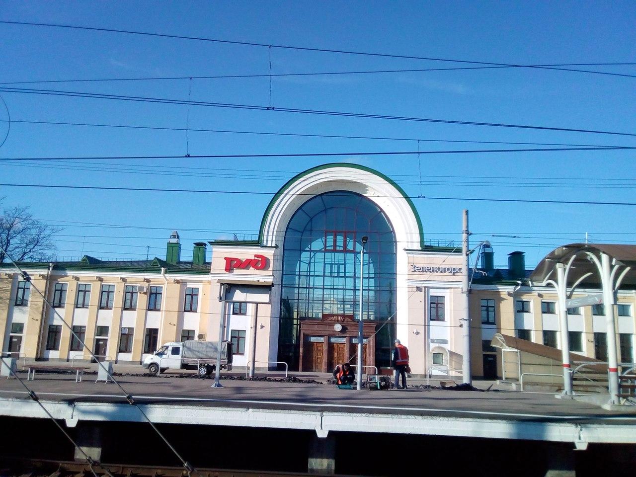 Зеленогорск - самый душевный пригород Петербурга! Прогулка в конце апреля.