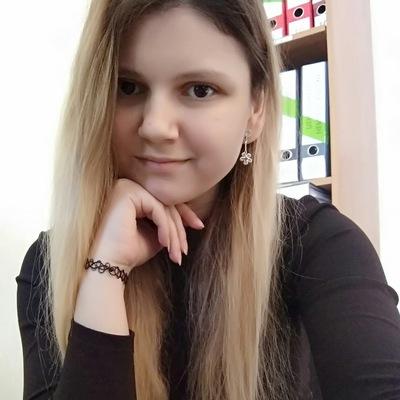Ксюшенька Знаменщикова