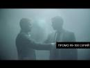 Эммердейл: Аарон и Роберт - Промо 99-100 СЕРИЙ