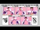 Nogizaka46 – Nogizaka Under Construction ep120 от 28-го августа 2017