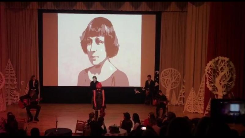 Литературная гостиная, посвященная юбилею Марины Цветаевой (2)