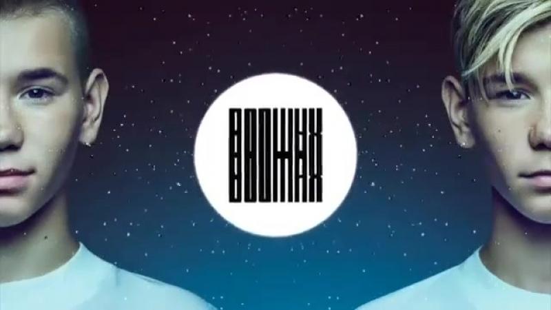 One Flight Away- Remix