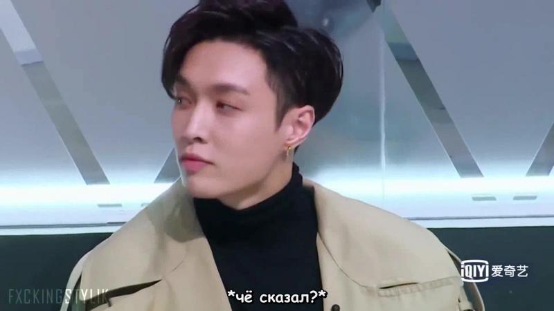 [Рус.суб.] Исин ищет мемберов для EXO на Idol Producer D