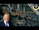 Майкл Салла План Трампа для космических сил США бросает вызов секретности Глубинного государства