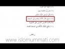 Arab Tili Darsi ᴴᴰ - 2-kitobning [3 qismi] - Abdulloh Buhoriy - islom Ummati
