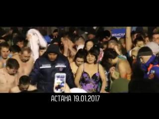 Христианның мейрамын тойлаған Қазақтар
