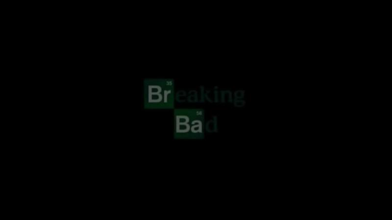 Во все тяжкие (Breaking Bad) - Самый лучший трейлер (RUS)