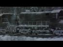 Поезд беглец Runaway Train 1985 720p Перевод Леонид Володарский VHS