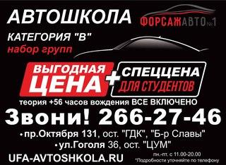 Помощь студентам УГАТУ ВКонтакте Основной альбом