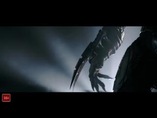 Хищник — Русский трейлер #2 (2018)