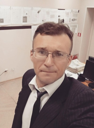 Святослав Афонькин