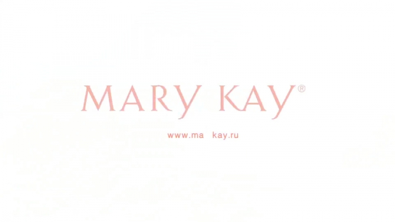 Декоративная косметика Mary Kay®