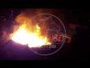 Пожар на Извилистой