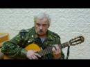 Земцов Сергей. Ветеран Афганской войны, поэт, исполнитель.