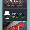 Бизнес фото: корпоративные Видео Фото Казань
