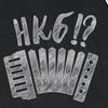 Гастробар «Наffига Козе баян?!» Великий Новгород