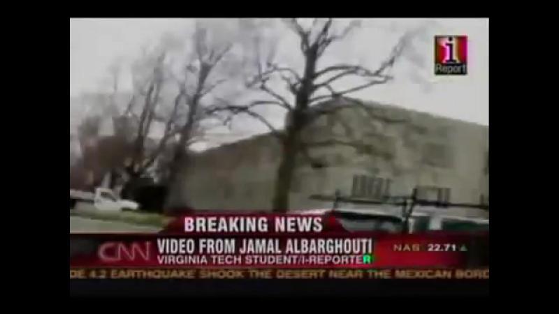 Disparos en la masacre de Virginia Tech Colorado U Z S A