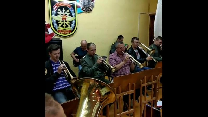 STAIN-BAND и Оркестр 60-го ОПС. Подготовка ко Дню Молодежи 2018