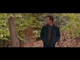 Отрывок из фильма предложение. Танец Сандры Буллок