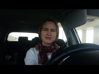 Зоя Бездель, отзыв на работу с Наталией Мурашовой