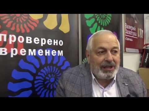Виталий Дымарский о книжной серии Дилетанта и о том, что история — для молодых